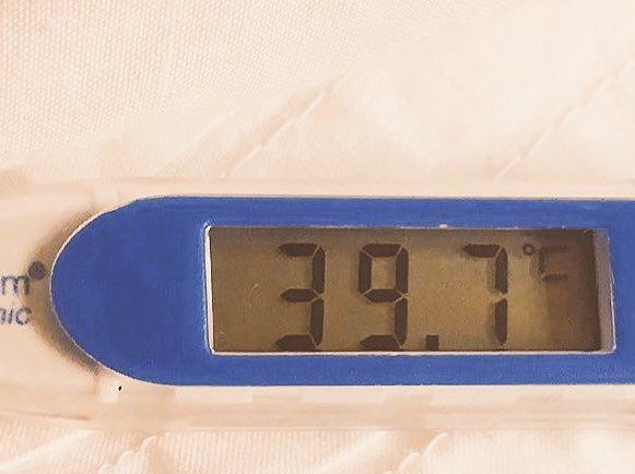 Donde Medir La Fiebre De Un Nino Dos Pediatras En Casa Encontre aqui os melhores preços em termômetros clínicos ou de ambiente e geladeira. donde medir la fiebre de un nino dos